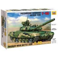 ZVEZDA - 1/72 T-90