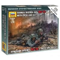 ZVEZDA - 1/72 GERMAN MACHINEGUN CREW 1941