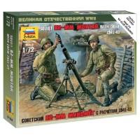 ZVEZDA - 1/72 SOVIET 82MM MORTAR WITH CREW