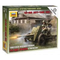 ZVEZDA - 1/72 SOVIET 45MM ANTI TANK GUN