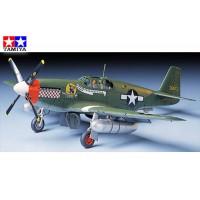 TAMIYA - AEREO NORTH AMERICAN P-51B MUSTANG 1:48